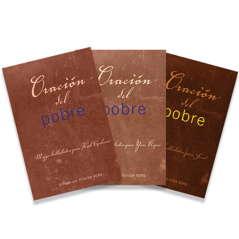 High Holiday Prayer Book Bundle (Spanish)