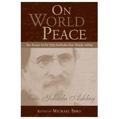 On World Peace (English, Hardcover)