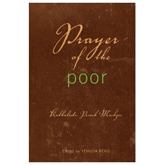 Prayer of the Poor: Pesach Prayer Book (English, Hardcover)