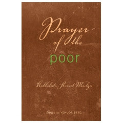 Prayer of the Poor: Shavuot Machzor (English, Hardcover)