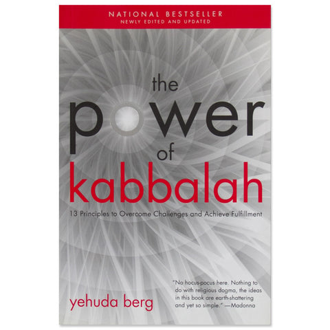 Power of Kabbalah