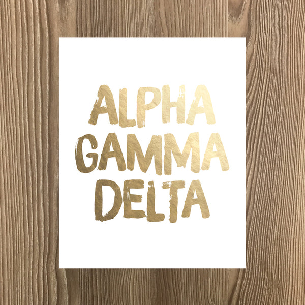 Alpha Gamma Delta Real Gold Foil Sorority Art Print
