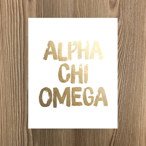 Gold foil sorority art print