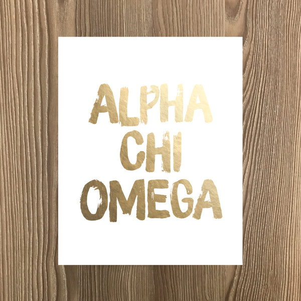 Alpha Chi Omega Real Gold Foil Art Print