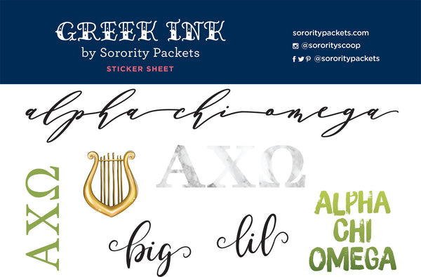 Alpha Chi Omega Sticker Set