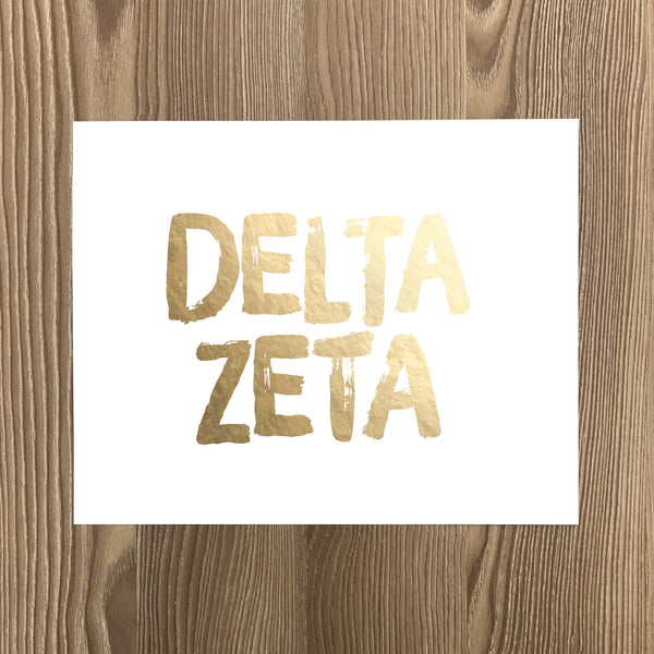 Delta Zeta Real Gold Foil Art Print