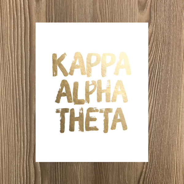 Kappa Alpha Theta Real Gold Foil Art Print