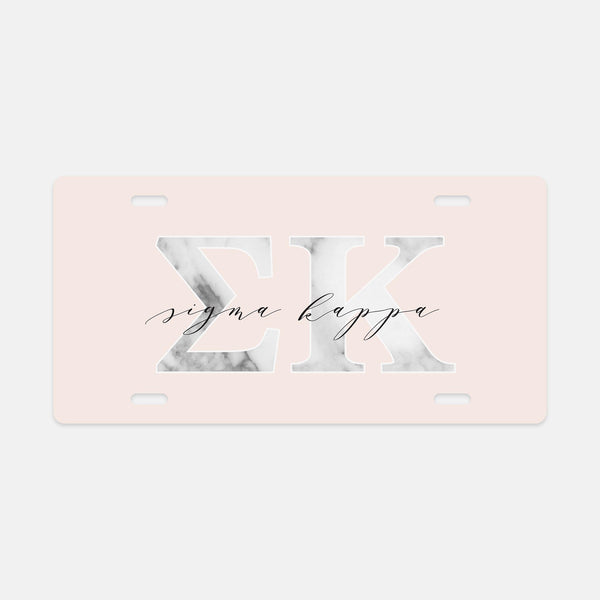 Sigma Kappa Marble & Blush License Plate
