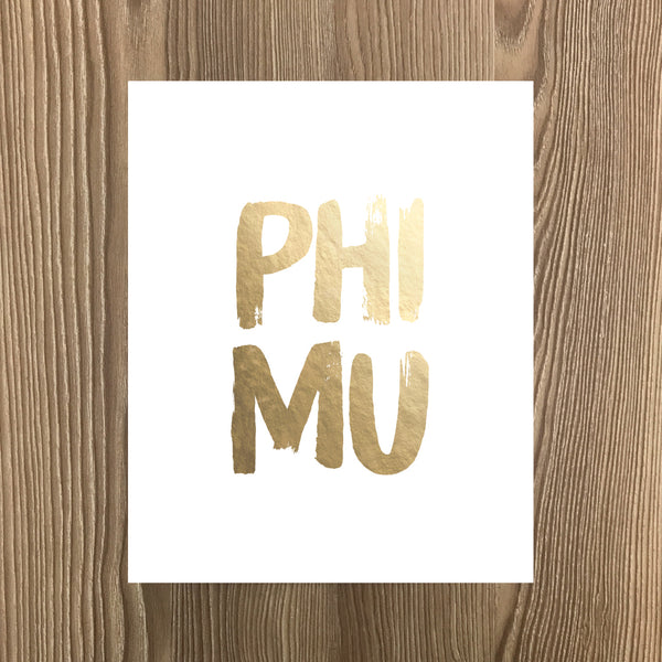 Phi Mu Real Gold Foil Art Print