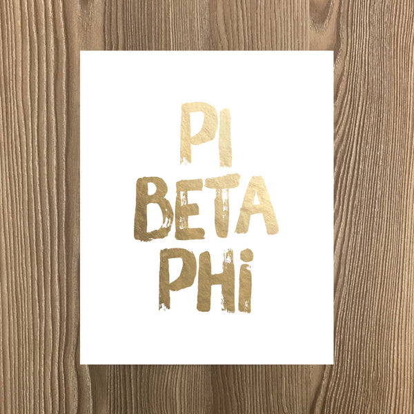 Pi Beta Phi Real Gold Foil Art Print