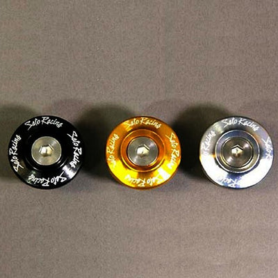 Sato Racing KTM 950/990/690 Billet Aluminum Frame Plug Kit