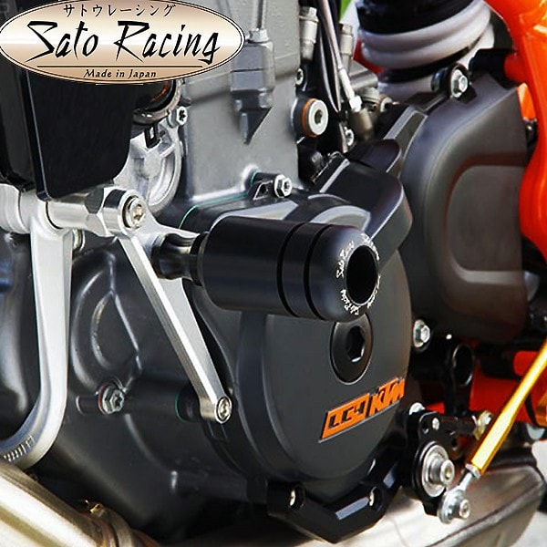 Sato Racing KTM 690 Duke Frame Slider Kit 2012+