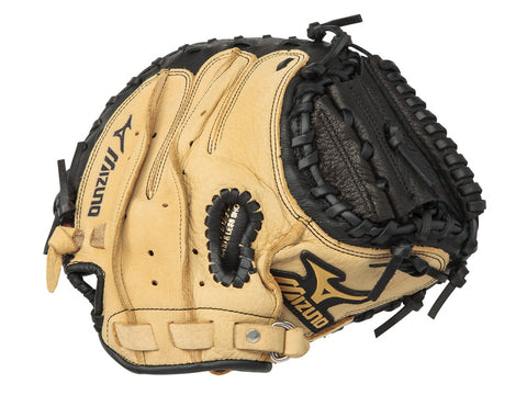 "Mizuno Prospect Youth 32.5"" Catcher's Mitt (311667)"