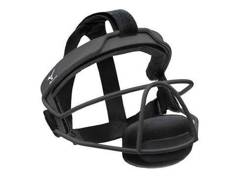 Mizuno Adult Fielder's Mask