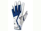 Mizuno Men's MVP Batting Gloves (330409)