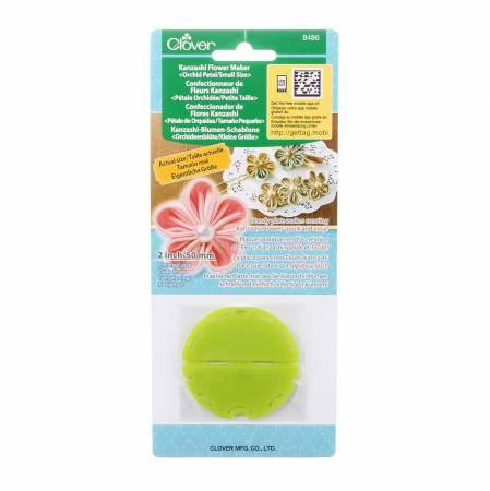 Kanzashi Flower Maker Gathered Petal Small