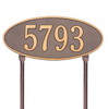 Madison Oval Lawn Address Plaque (Standard Size)