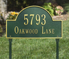 Arch Marker Lawn Address Plaque (Standard Size)