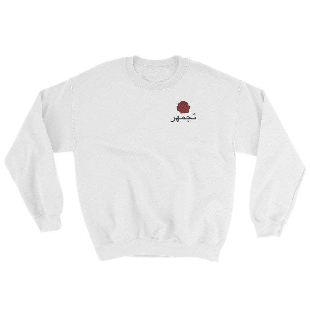 white rose arabic crewneck