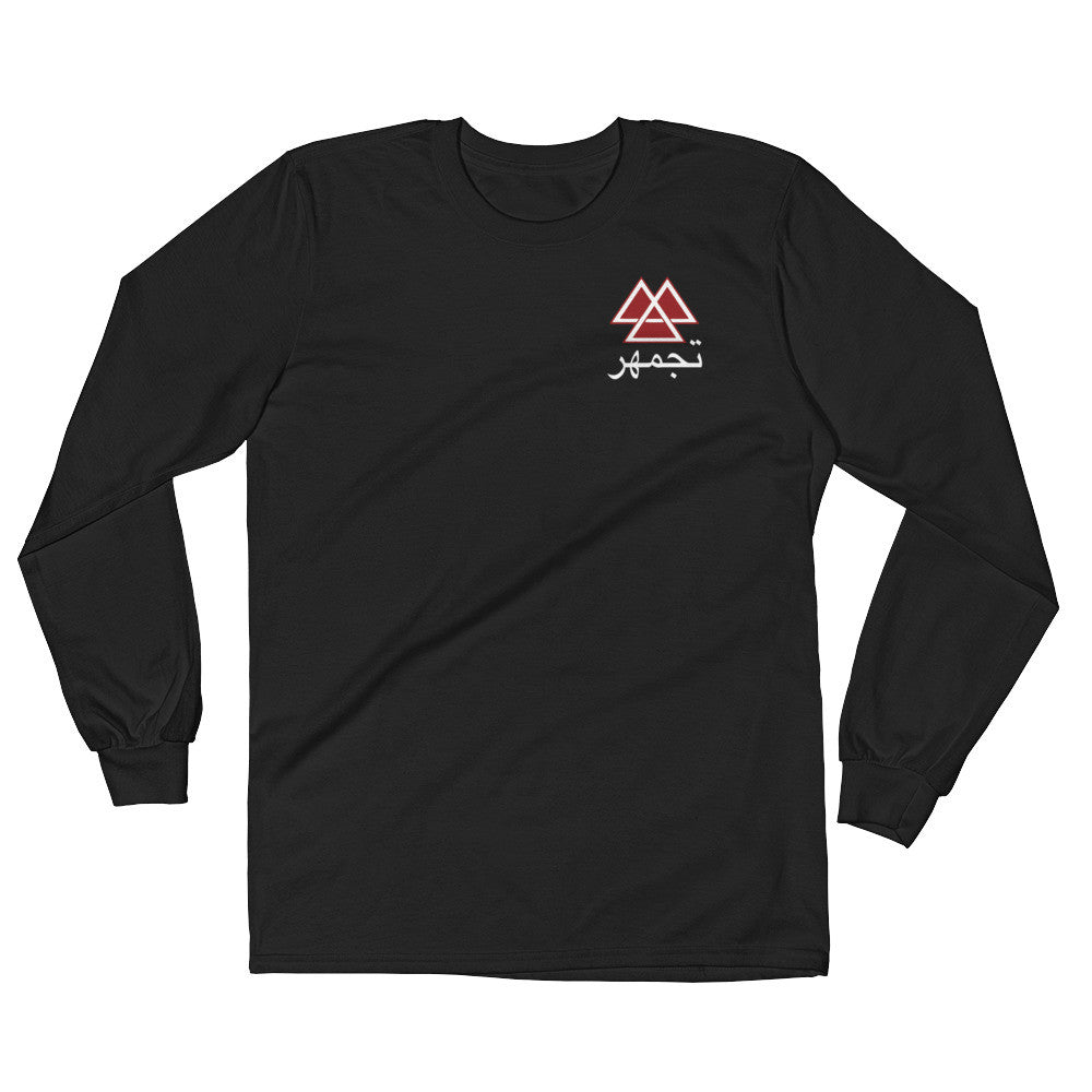 black toxic arabic long sleeve