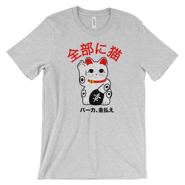 Lucky cat mens short sleeve t-shirt - catsoneverything - t shirt - hats