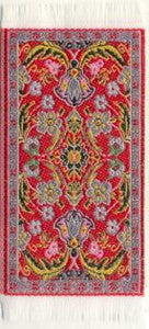 Extra Small Turkish Rug