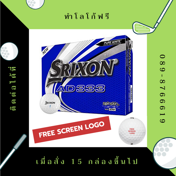 Srixon AD333 -9 Pure White Screen Logo