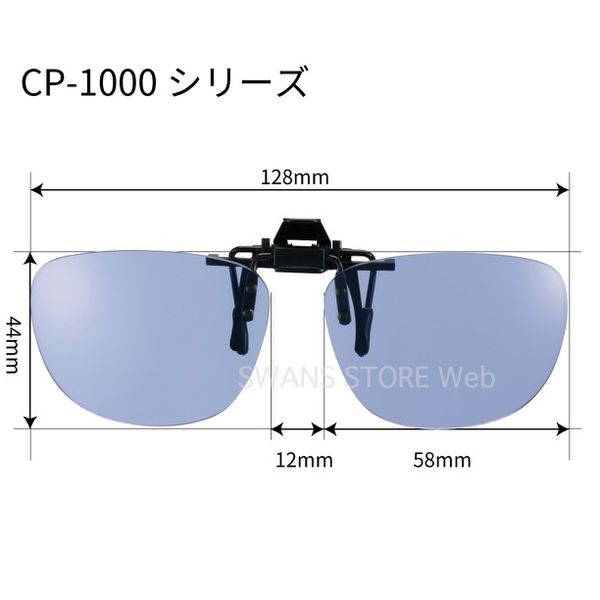 CP-1000P I FLIP TOP CLIP ON I SIZE