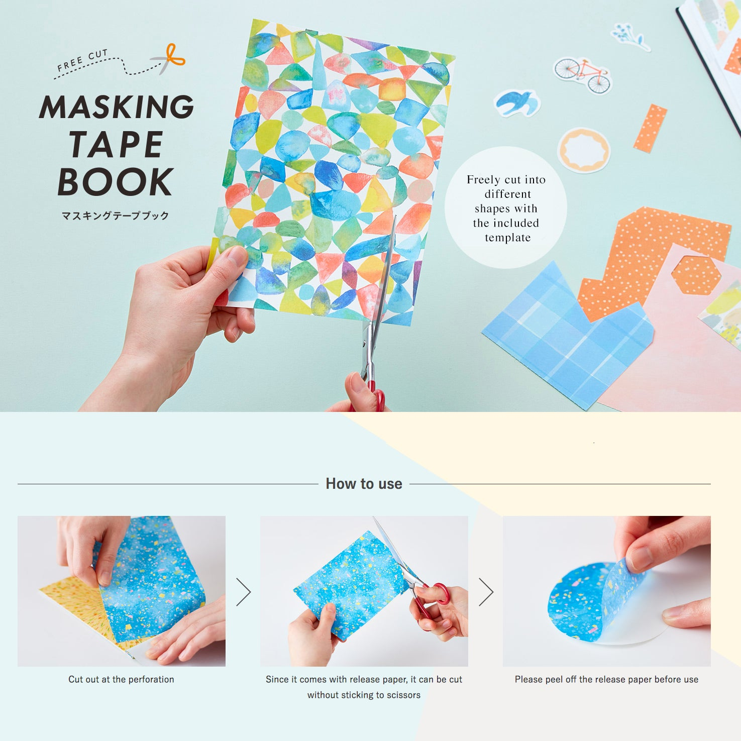 How to use Masking Tape Book
