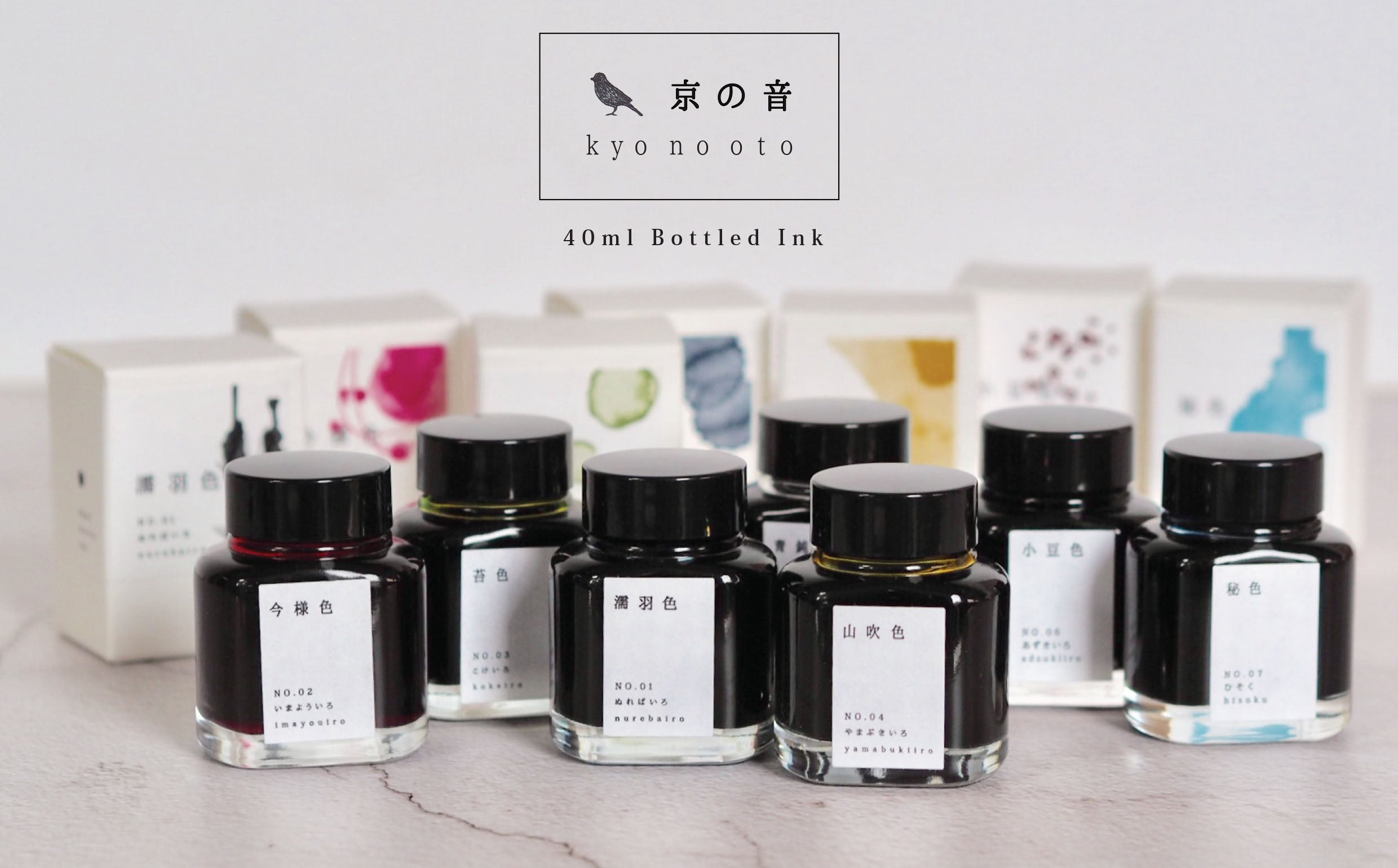kyo no oto bottled ink