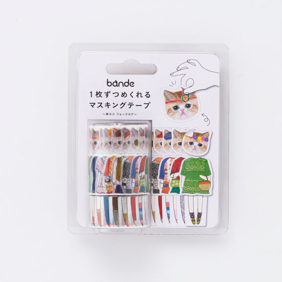 Bande Red Tabby Washi Roll Sticker - Cityluxe