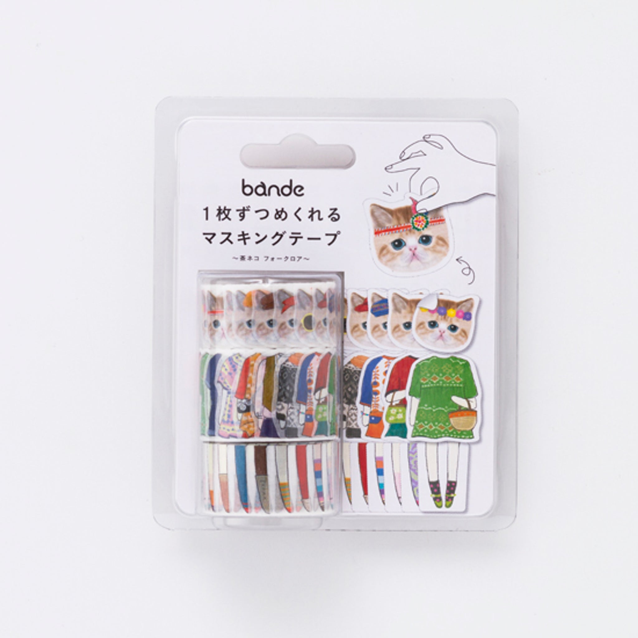 Bande Red Tabby Washi Roll Sticker