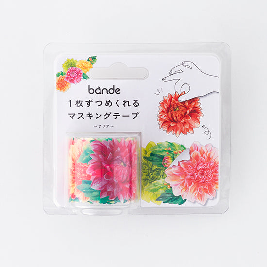 Bande Dahlia Washi Roll Sticker - Cityluxe