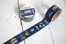 Load image into Gallery viewer, Dailylike 11 Bakery 25mm Masking Tape