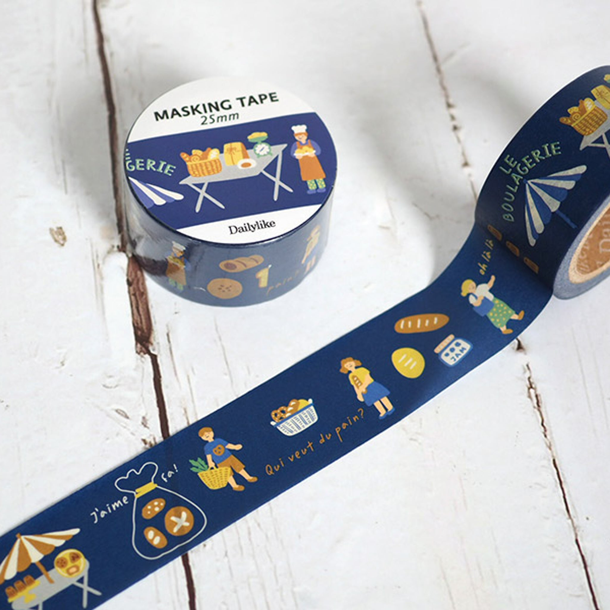 Dailylike 11 Bakery 25mm Masking Tape