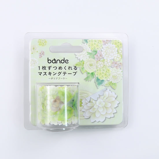 Bande Dahlia Bouquet Washi Roll Sticker - Cityluxe