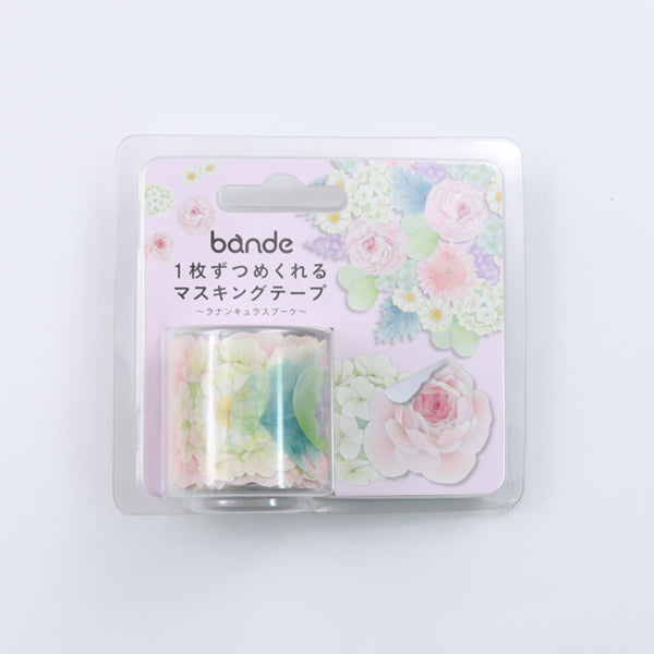 Bande Ranunculus Bouquet Washi Roll Sticker - MOMOQO