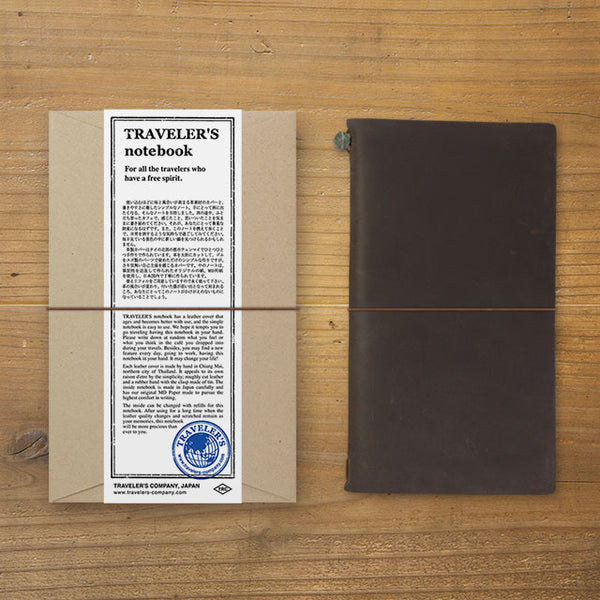 Traveler's Notebook Starter Kit (Regular Size) - Brown