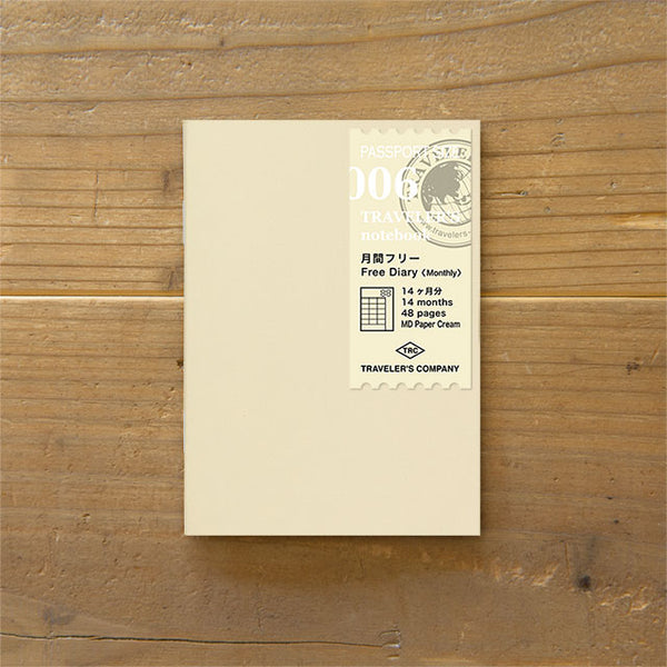 Traveler's Notebook Refill 006 (Passport Size) - Monthly Diary