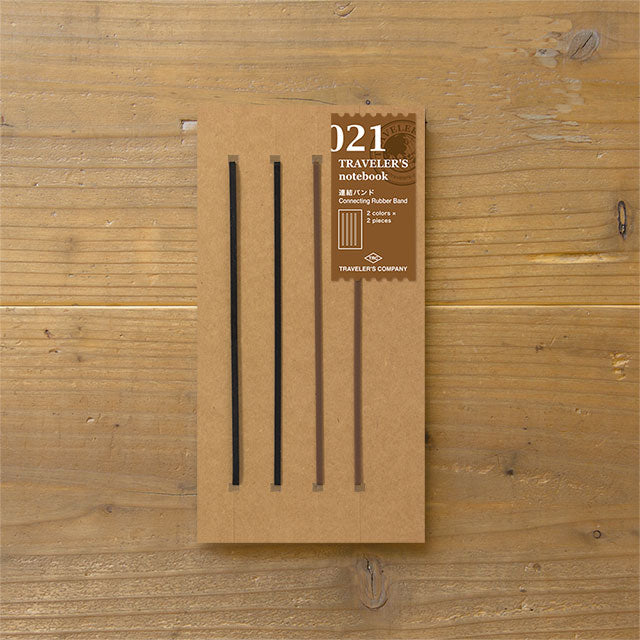 Traveler's Notebook Refill 021 (Regular Size) - Connecting Rubber Band