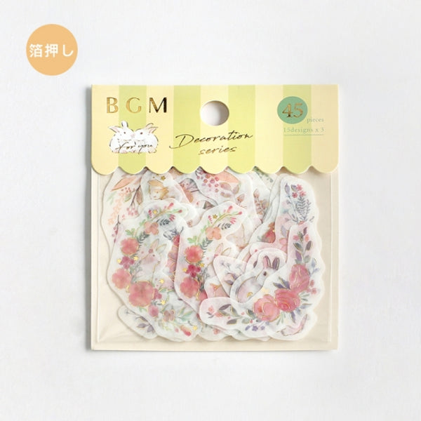 BGM Flakes Seal Decoration Garden