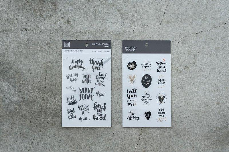 Mu Craft Print-On Sticker Words