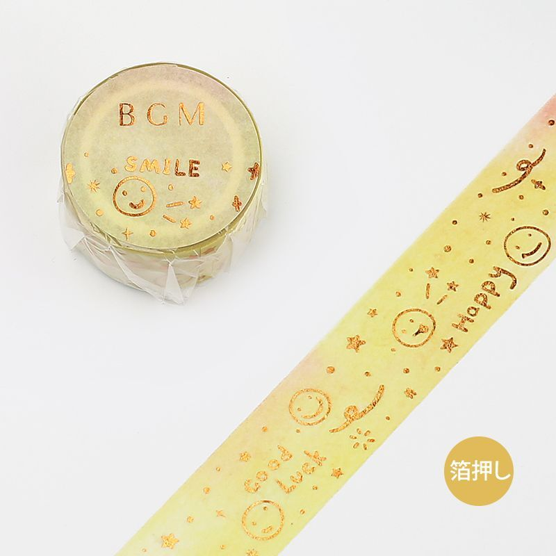 BGM Yellow Smile Washi Tape