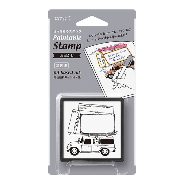 Pre-order Midori Paintable Stamp Pre-inked Going out