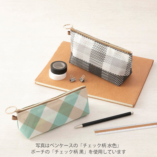Midori Mesh Graphics Pen Case Check Black
