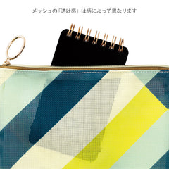 Midori Mesh Graphics Pen Case Stripe Yellow Green