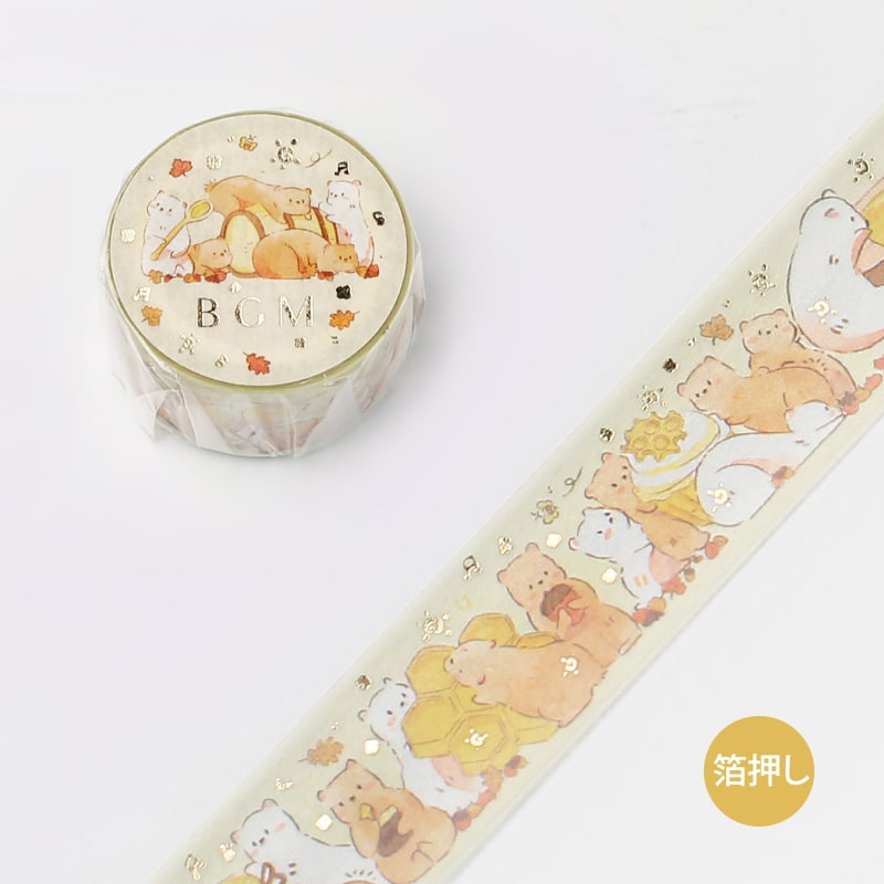 BGM Animal Party Honey Washi Tape
