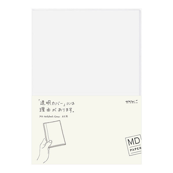 Clear Cover For MD Notebook A5