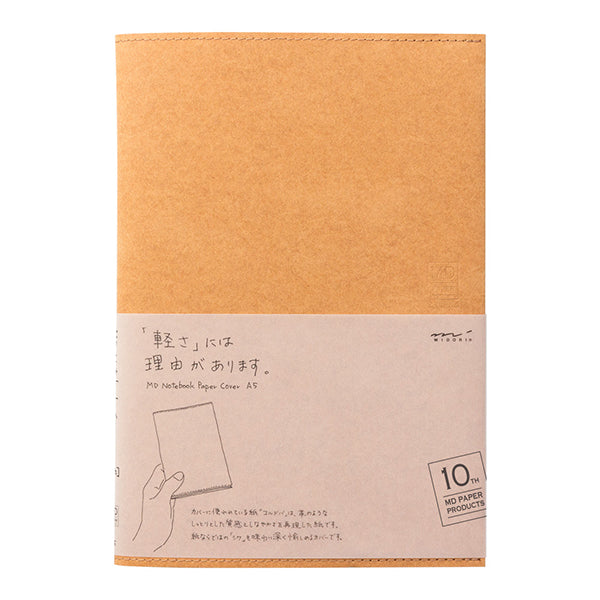MD Notebook 10th Anniversary Edition Paper Cover Light Brown