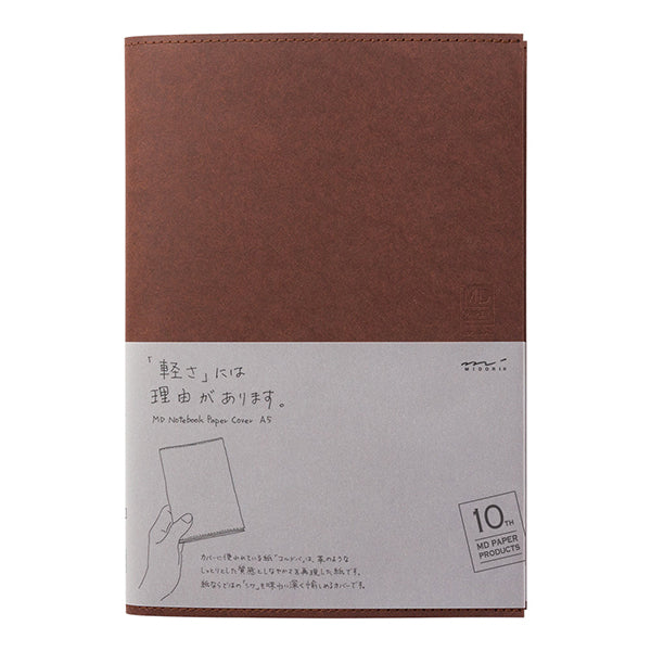 MD Notebook 10th Anniversary Edition Paper Cover Dark Brown